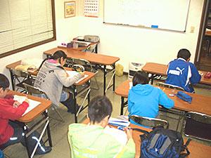 英語コース