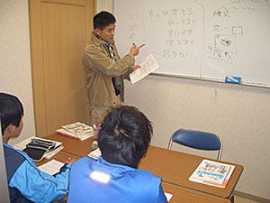 個別コース(2~3名/講師)/個人コース(完全1対1)